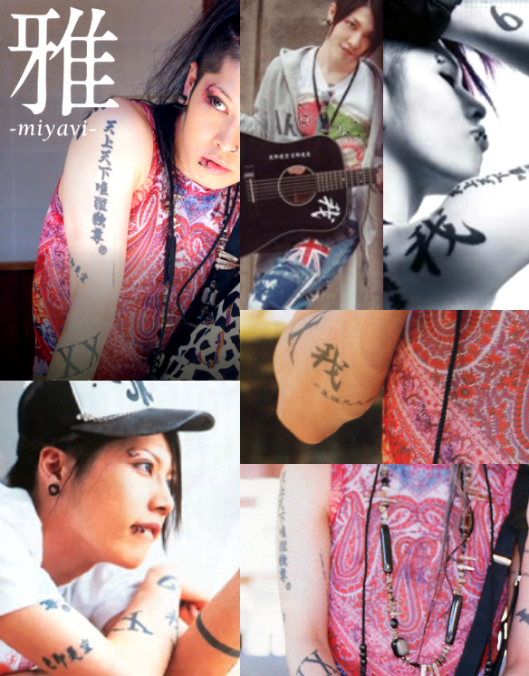 Batsu J-Rock Forum • View topic - Miyavi's Tattoos [ Guest ] miyavi tattoo