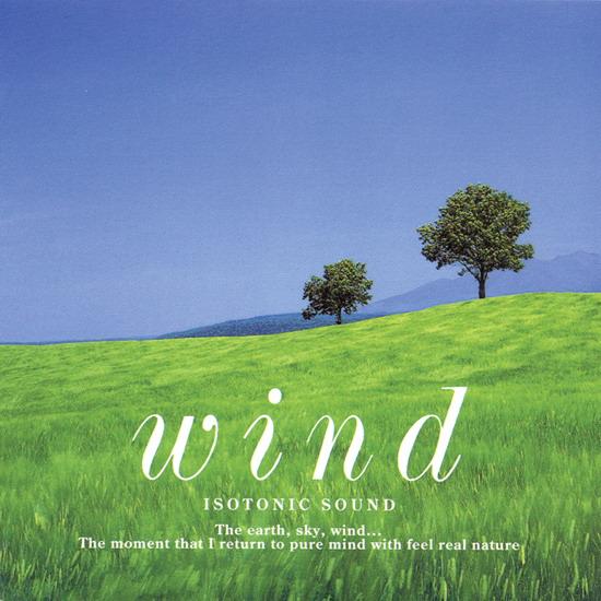 Wind & Mountain / Deuter