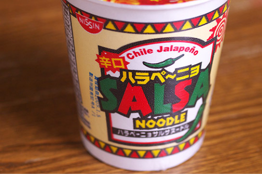 ブログ カップ 麺 を まくる ひたすら 食い