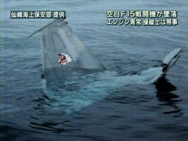 Image result for f-15j墜落