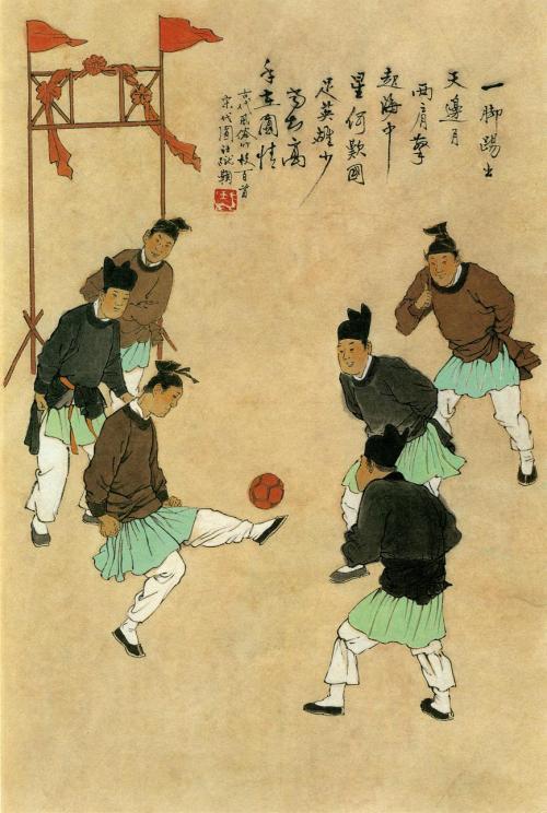 중국의 축국(蹴鞠)은 왜 현대축구로 발전하지 못했는가?