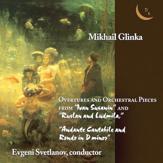 글링카/오페라 '황제을 위한 삶'