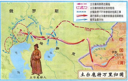 만린(滿琳): 토르구트(Torghut)의 마지막 공주
