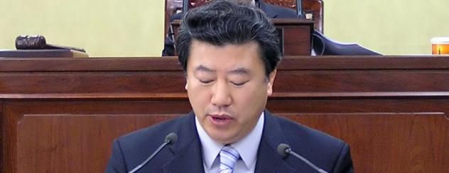 """김진동, 지역구 재원 백억 확보 """"화재"""""""